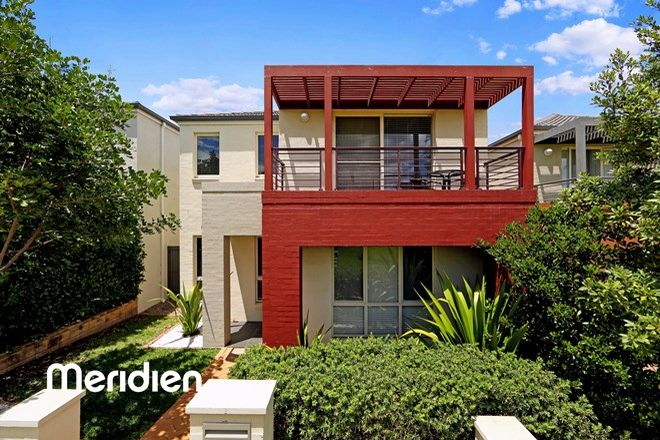 Picture of 30 Watford Drive, STANHOPE GARDENS NSW 2768