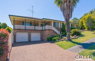 Picture of 3 Stephanie Close, Macquarie Hills NSW 2285