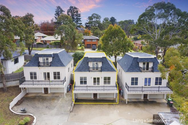 Picture of 5/B Orr Drive, ARMIDALE NSW 2350