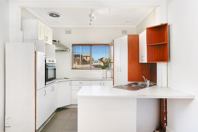 Picture of 585 Princes Highway, KIRRAWEE NSW 2232