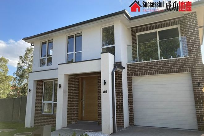 Picture of Lot 1 Perfection Avenue, STANHOPE GARDENS NSW 2768