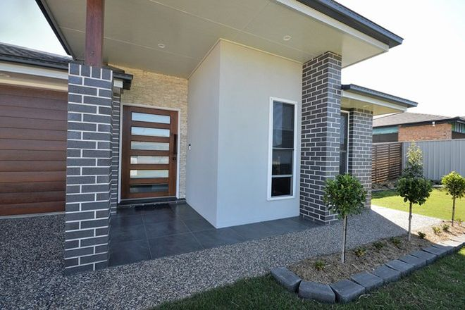 Picture of 4 Derby Drive, ROSENTHAL HEIGHTS QLD 4370