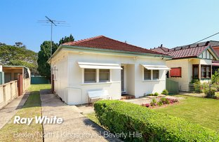 Picture of 76 Grove Avenue, Narwee NSW 2209