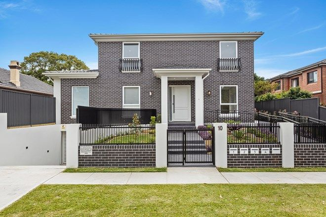 Picture of 1/10 Kings Road, BRIGHTON-LE-SANDS NSW 2216