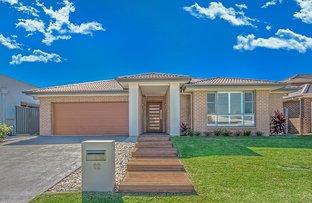 Picture of 12 Caesar Place, Harrington Park NSW 2567