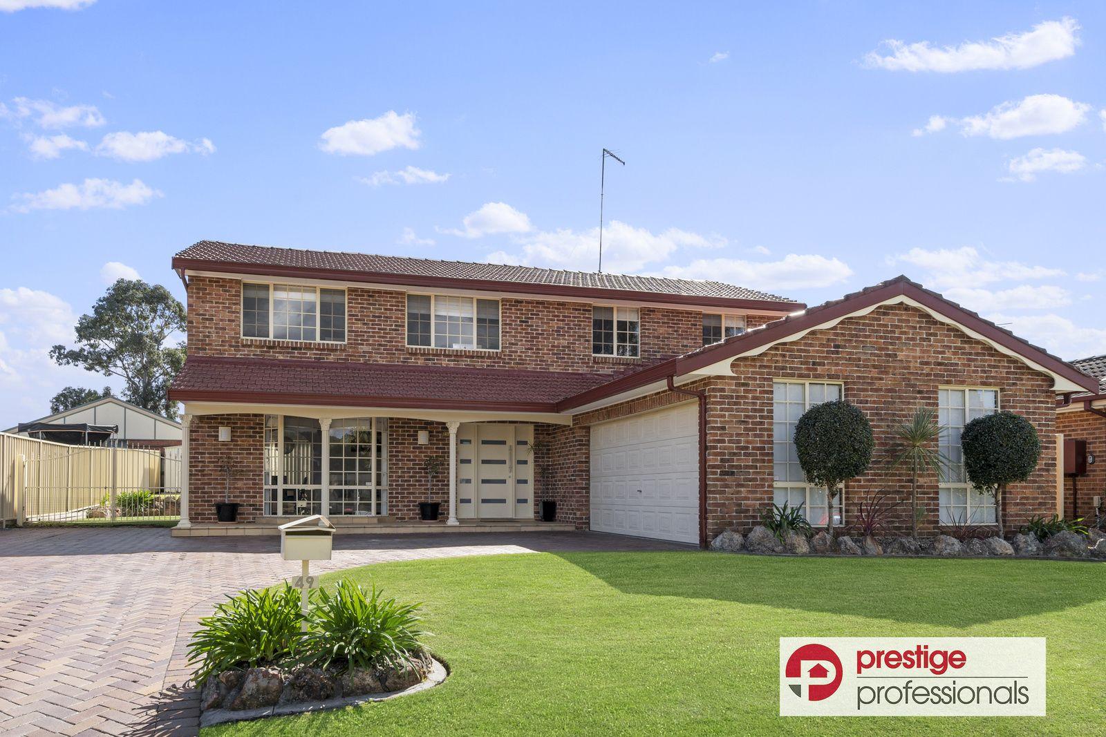 49 Daintree Drive, Wattle Grove NSW 2173, Image 0