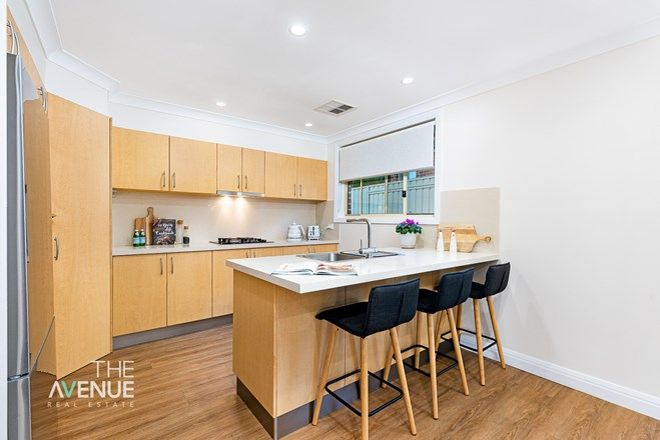 Picture of 11 Sarah Jane Avenue, BEAUMONT HILLS NSW 2155