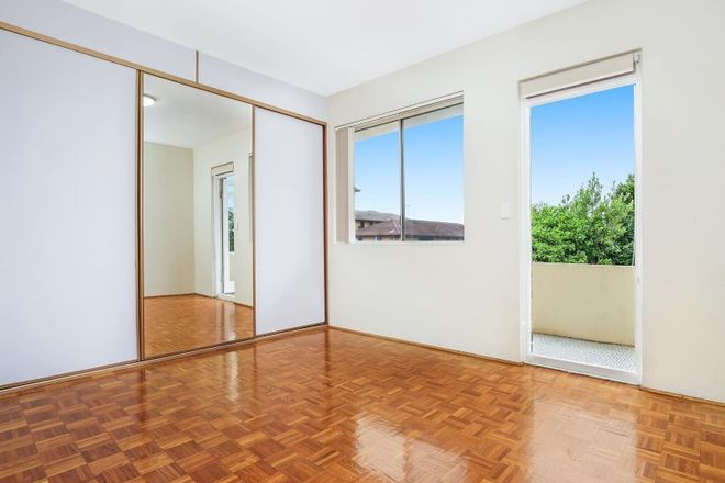Picture of 7/336 Livingstone Road, MARRICKVILLE NSW 2204