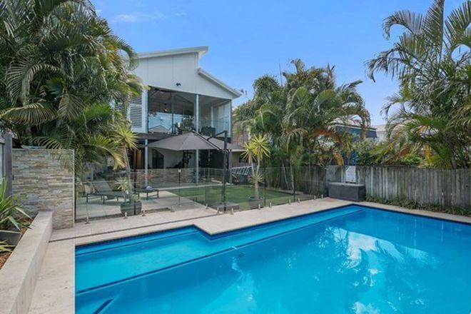 Picture of 85 Uxbridge Street, GRANGE QLD 4051