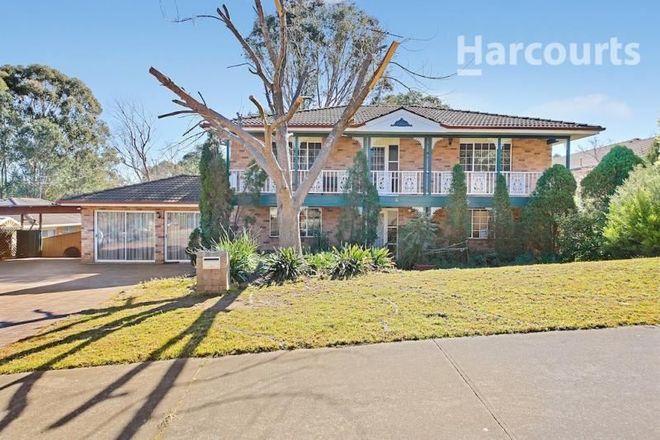 Picture of 6 HERITAGE WAY, GLEN ALPINE NSW 2560