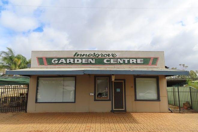 Picture of 24 Innes Street, CONDOBOLIN NSW 2877