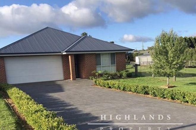 Picture of 62 Burrawang Street, ROBERTSON NSW 2577