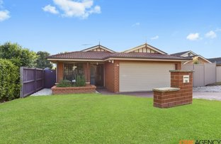 Picture of 6B Burragorang Road, Ruse NSW 2560