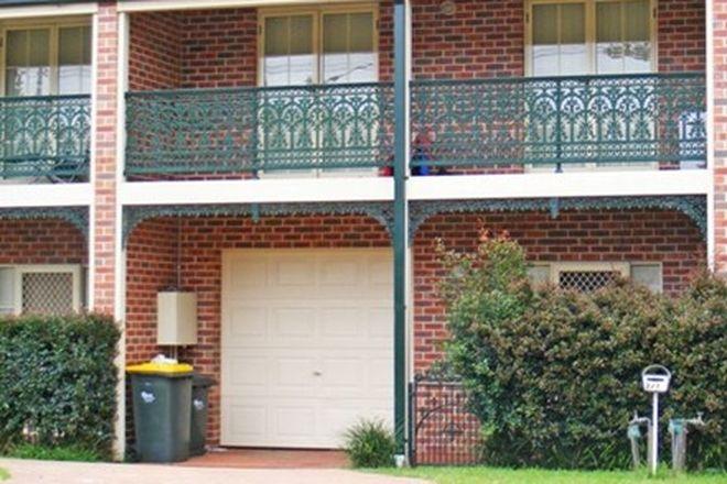 Picture of 2/17 Brenda Street, INGLEBURN NSW 2565