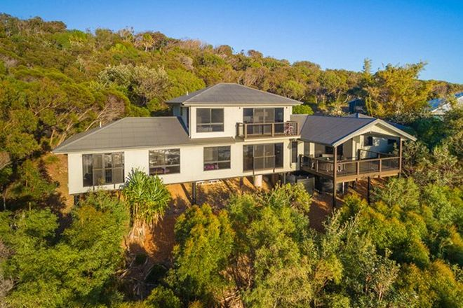 Picture of 6/569 Springs Road, AGNES WATER QLD 4677