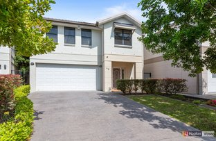 Picture of 48 Greenwich Place, Mardi NSW 2259