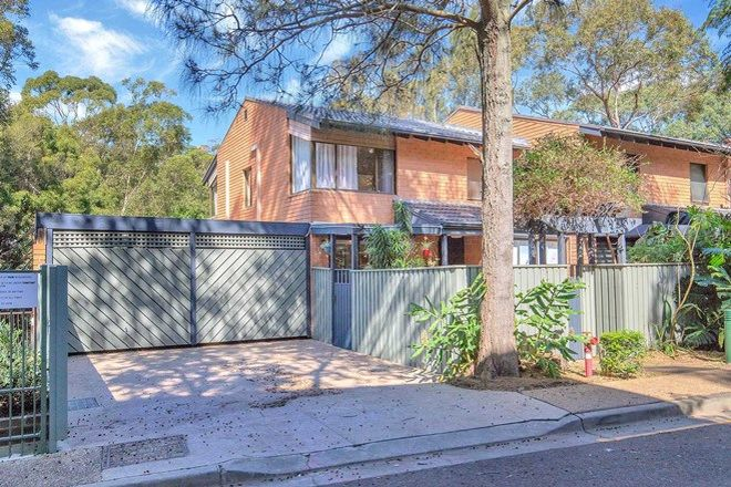 Picture of 109/25 Best Street, LANE COVE NSW 2066