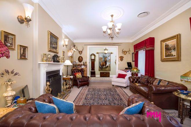 Picture of 1 Tobin Avenue, CAMDEN PARK NSW 2570