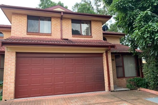 Picture of 8/149-151 Pennant Street, NORTH PARRAMATTA NSW 2151