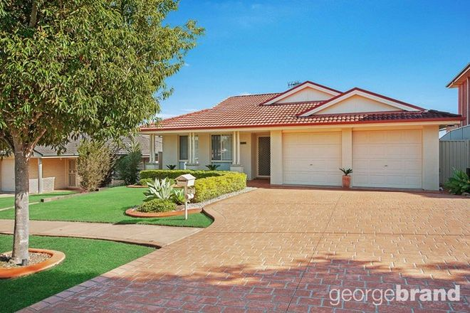 Picture of 8 Watergum Road, WOONGARRAH NSW 2259