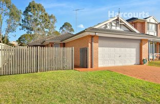 Picture of 16 Tindal Way, Mount Annan NSW 2567