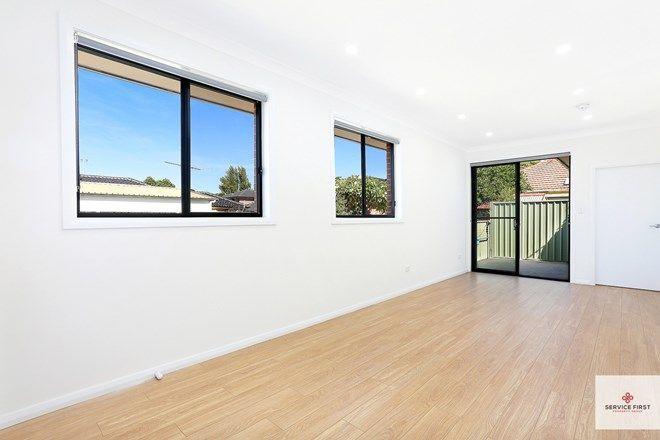 Picture of 61 French Lane, KOGARAH NSW 2217