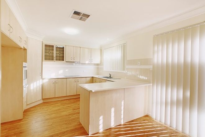Picture of 1/3 Bandalong Street, TAMWORTH NSW 2340