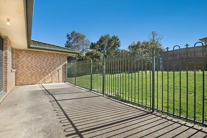 Picture of 58 Berkley Drive North, BROWNS PLAINS QLD 4118