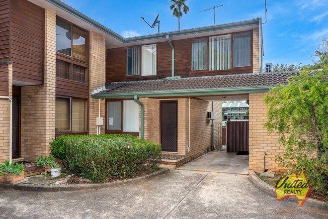 Picture of Unit 2/59-61 Carlisle Street, INGLEBURN NSW 2565