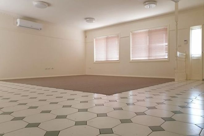 Picture of 130 Abington Crescent, GLEN ALPINE NSW 2560