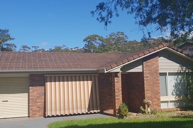 Picture of 27 Curtis Street, ULLADULLA NSW 2539