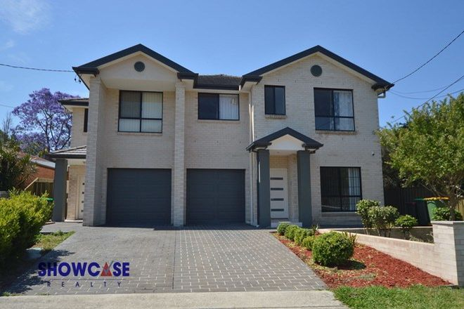 Picture of 5 Grace Street, TELOPEA NSW 2117