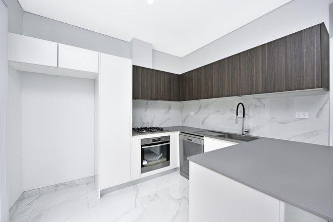 Picture of 3 & 7/45 Kirkham Road, AUBURN NSW 2144