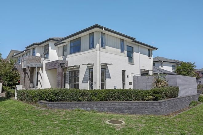 Picture of 51 Drift Street, THE PONDS NSW 2769