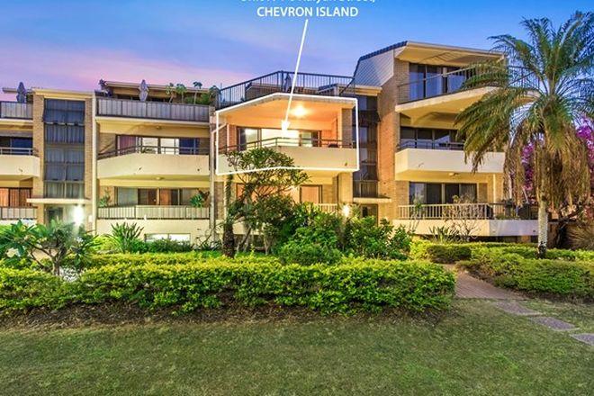 Picture of 7/4 Kalyan Street, CHEVRON ISLAND QLD 4217