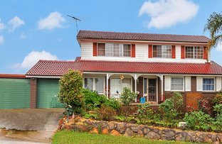 Picture of 14 Jarndyce Avenue, Ambarvale NSW 2560