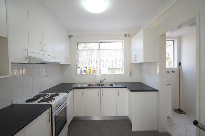 Picture of 34/112 Longfield Street, CABRAMATTA NSW 2166