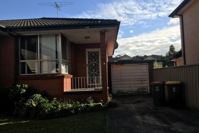 Picture of 10 green st, KOGARAH NSW 2217