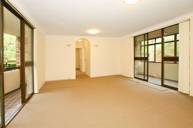 Picture of 10/8-12 GLOUCESTER RD, HURSTVILLE NSW 2220
