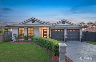 Picture of 44 Blue Bell Circuit, Kellyville NSW 2155