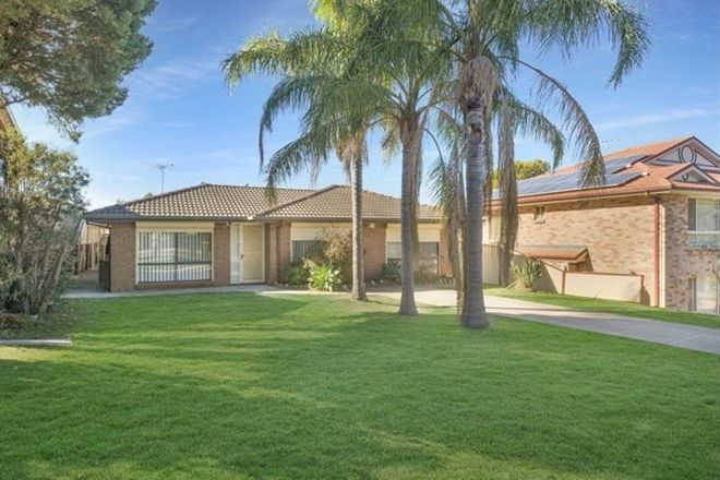 Picture of 139 Gould Road, EAGLE VALE NSW 2558
