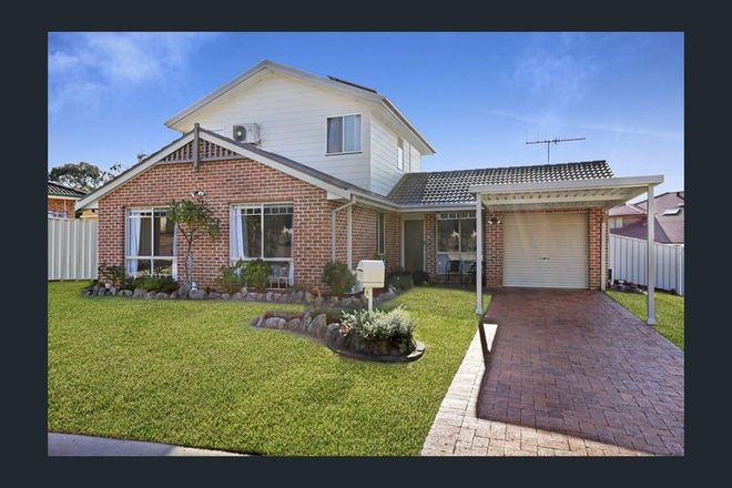 Picture of 18 Harwood Place, ST HELENS PARK NSW 2560