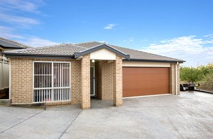 Picture of 5 Porter Street, Tamworth NSW 2340