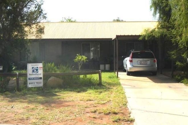 Picture of 1/7 Teatree Court, SADADEEN NT 0870