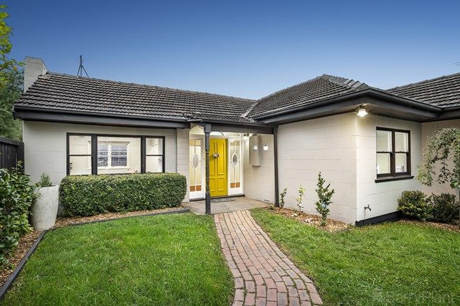 Picture of 1/183 Wantirna Road, RINGWOOD VIC 3134