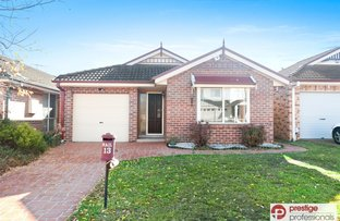 Picture of 13 Beltana Court, Wattle Grove NSW 2173