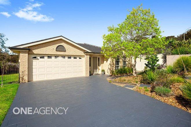 Picture of 42 Yabbarra Drive, DALMENY NSW 2546