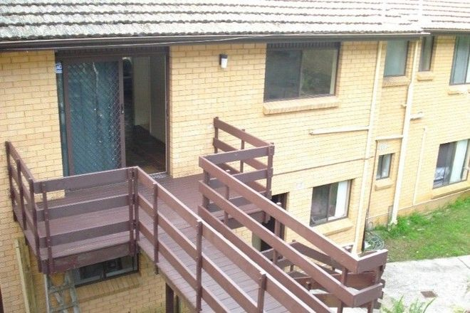 Picture of 1/20 Gloster Close, EAST GOSFORD NSW 2250