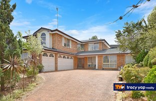 10 Tunbridge Place, Cherrybrook NSW 2126