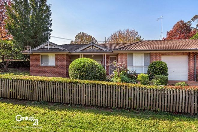 Picture of 21 Bland Road, SPRINGWOOD NSW 2777